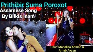 Prithibir suma poroxot video song by Bilkis Inam.