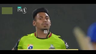 Mustafiz cutter against Tamim in PSL 2018 | MUSTAFIZUR RAHMAN vs TAMIM IQBAL | HD