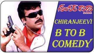 Shankar Dada M.B.B.S. Movie || Chiranjeevi Back To Back Comedy || Chiranjeevi,  Sonali Bendre