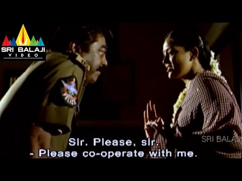 Maisamma IPS Movie Police Station Scene | Sri Balaji Video