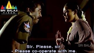 Maisamma IPS Movie Police Station Scene | Sri Balaji Video