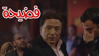 كوميديا عادل إمام مع ابنه محمد إمام .... لما تفضح صاحبك قدام الناس 😂😝
