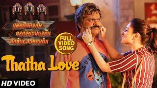 Thatha Love Video Song | AAA Songs | STR, Tamannaah | Yuvan Shankar Raja