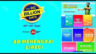 Flipkart The Big Billion Day Sale 2017 announced - things to know [Hindi]