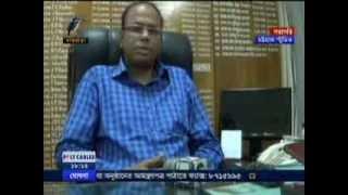 Comilla Maasranga TV News Nazrul PKG 26   5   2014 Jahangir Alam Imrul