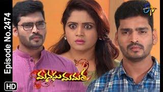 Manasu Mamata   25th  December 2018   Full Episode No 2474   ETV Telugu
