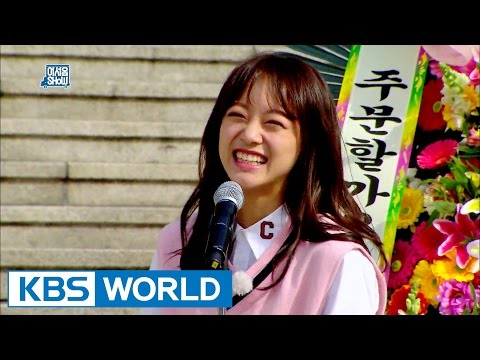 Talents For Sale | 어서옵SHOW  – Ep.1 [ENG/2016.05.18]