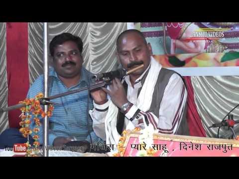 Xxx Mp4 ये तुलसी के बानी ए राम के कहानी ए स्वर छत्तीसगढ़ी लोक गायक रामनारायण ध्रुव जी नवधा रामायण चकरभाठा 3gp Sex