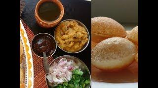 Homemade pani puri  recipe | golgappa recipe | puchka recipe |How to make pani puri