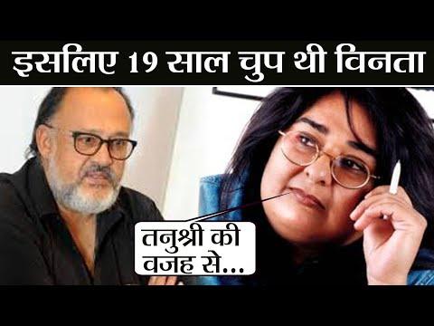 Xxx Mp4 Alok Nath Controversy Vinta Nanda Reveals Reason Behind Her 19 Year Long Silence FilmiBeat 3gp Sex