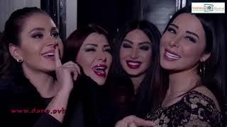 جنان نسوان - عشيقات وزير والصاحبة الجديدة بالحمام !!! دانه جبر ورواد عليو