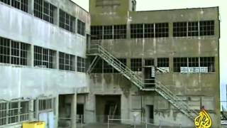 سجن الكاتراز HD