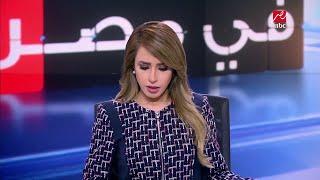 وزيرة الثقافة تتسلم جائزة الجاز ميوزيك اورد الألمانية وتهديها للشعب المصري