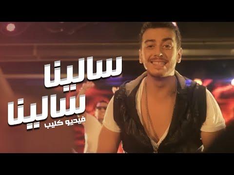Saad Lamjarred - Salina Salina (Exclusive Music Video) | (سعد لمجرد - سلينا سلينا (فيديو كليب حصري