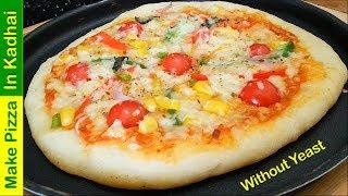 बिना यीस्ट के कढ़ाई मे पिज्जा बनाने का सबसे आसान तरीका /Cheese Pizza Recipe in Kadhai Market Style