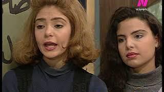 مسلسل ״ساكن قصادي״ ׀ عمر الحريري – سناء جميل ׀ ليلى والكحك