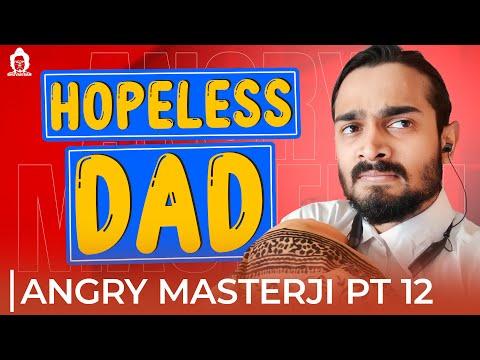 Xxx Mp4 BB Ki Vines Angry Masterji Part 12 3gp Sex