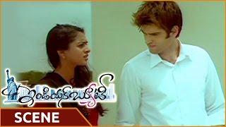 Indian Beauty Movie    Saila Rao Showing Hyderabad To Colin Mcphee    Colin Mcphee    Shalimarmovies