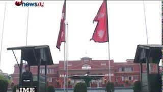 शीतल निवासमा हुने औपचारिक कार्यक्रममा निजी सञ्चारलाई प्रतिबन्ध ! - NEWS24 TV