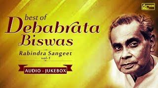 Best Of Debabrata Biswas Vol-1 | Rabindra Sangeet | Debabrata Biswas Rabindra Sangeet