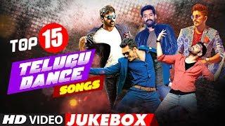 Top 15 Telugu Dance Songs Video Jukebox | Telugu Dance Video Songs | Jr NTR, Chiranjeevi, Allu Arjun