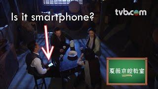 收規華 - 絕密 NG 片段 (TVB)