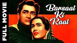 Barsaat Ki Raat (1960) Hindi Full Movie | Madhubala, Bharat Bhushan,  Shyama , Mumtaz Begum