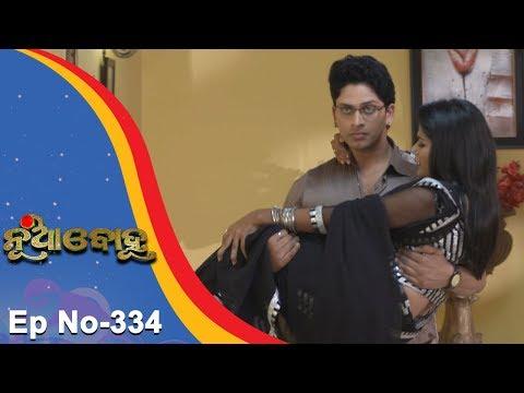 Xxx Mp4 Nua Bohu Full Ep 334 9th August 2018 Odia Serial TarangTV 3gp Sex