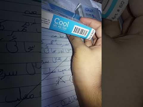Xxx Mp4 Pakistani Pens Dux Gel Pen 3gp Sex