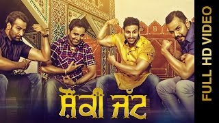 New Punjabi Songs 2014 | Shounki Jatt | Bai Amarjit | Latest Punjabi Songs 2014 | Full HD