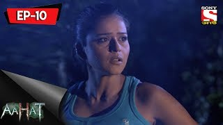 Aahat - 4 - আহত (Bengali) Ep 10- The Creature In The Forest