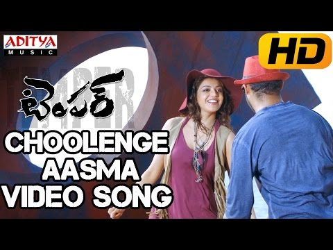 Xxx Mp4 Choolenge Aasma Full Video Song Temper Video Songs Jr Ntr Kajal Agarwal 3gp Sex