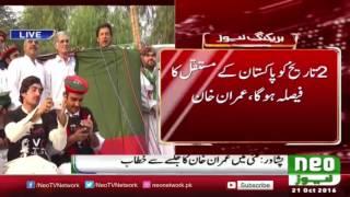 Imran Khan PTI Speech In Peshawar Jalsa 21 October 2016 | Neo News