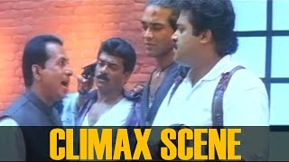 Climax Scene ||  HIGHWAY