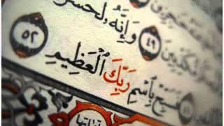 سورة العنكبوت برواية خلف عن حمزة عبدالرشيد صوفي