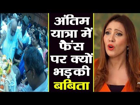Xxx Mp4 Kavi Kumar Azad Aka Dr Hathi S की Co Star Babita ने फैंस पर उतारा गुस्सा जानिए क्यों FilmiBeat 3gp Sex