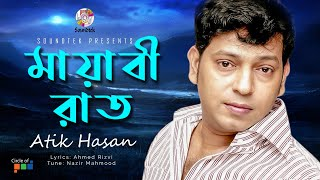 Atik Hasan - Mayabi Raat | Ei Ki Premer Protidaan