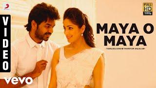 Tamilselvanum Thaniyar Anjalum - Maya O Maya Video   Jai, Yami Gautam   Karthik