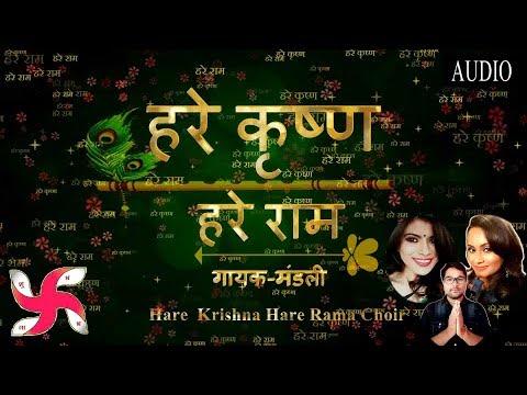 Xxx Mp4 Hare Krishna Krishna Bhajan Lord Krishna Mantra कृष्णा भजन 3gp Sex