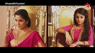 Rishton Ka Chakravyuh | Satta
