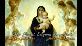 Christian Devotional Mother Mary Prayer Songs New 2015