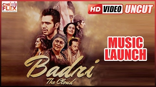 Uncut: Full Event Badri-The Cloud Film Official Audio Launch 2017 By Shaan