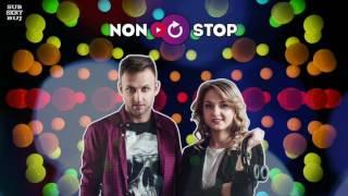 Non Stop - Chodź do mnie tu [Official Audio]