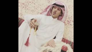 فهد الشريفي . الشعر من كلمات الشاعر متعب الشريفي