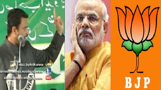 Akbaruddin Owaisi Angry Reaction Great Speech On PM Modi BJP RSS UP Election 2017