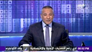 صدى البلد | احمد موسى يرد على عبدالمنعم ابوالفتوح برسالة ساخرة