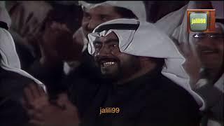 HD 🇰🇼 عاشت لنا الكويت وعاشوا اهلها / عبدالله الرويشد بمناسبة دورة الخليج العاشرة