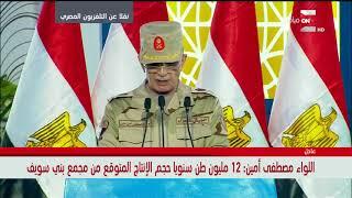 اللواء مصطفى أمين: توفير 9800 فرصة عمل بمجمع أسمنت بني سويف