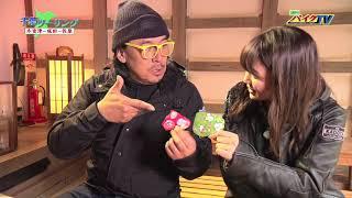 『週刊バイクTV』#720「千葉ツーリング③アシスタント 平嶋夏海」【チバテレ公式】