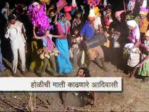 Holi - Rajwadi (Aadiwasi)- राजवाडी होळी